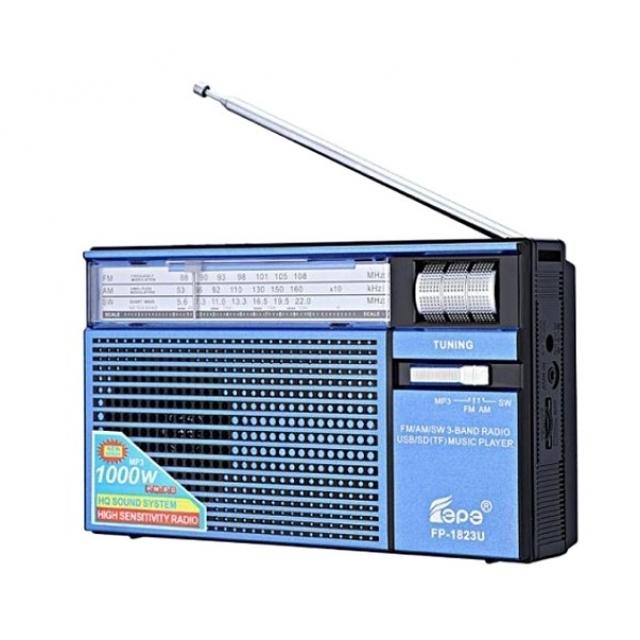Радиоприемник Fepe FP-1823U
