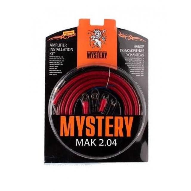 MYSTERY MAK 2.04