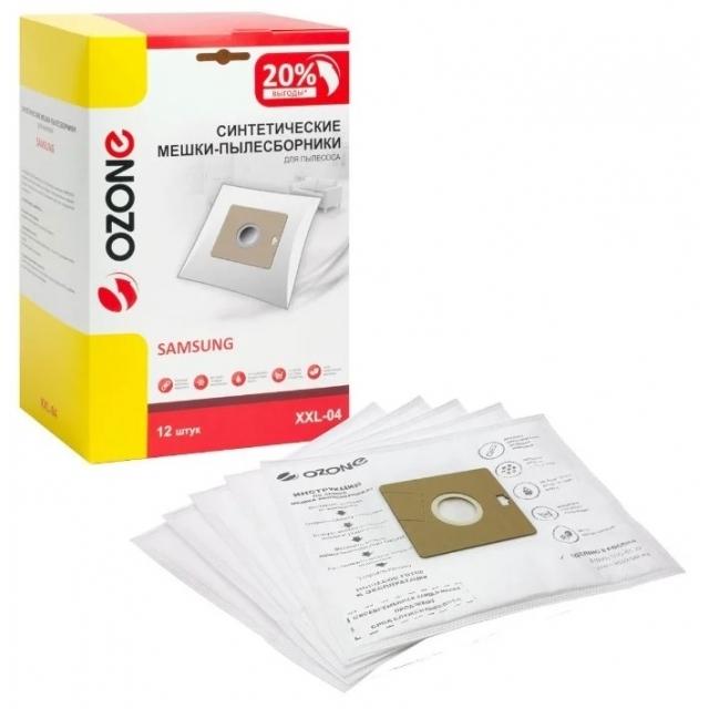 Ozone micron XXL-04