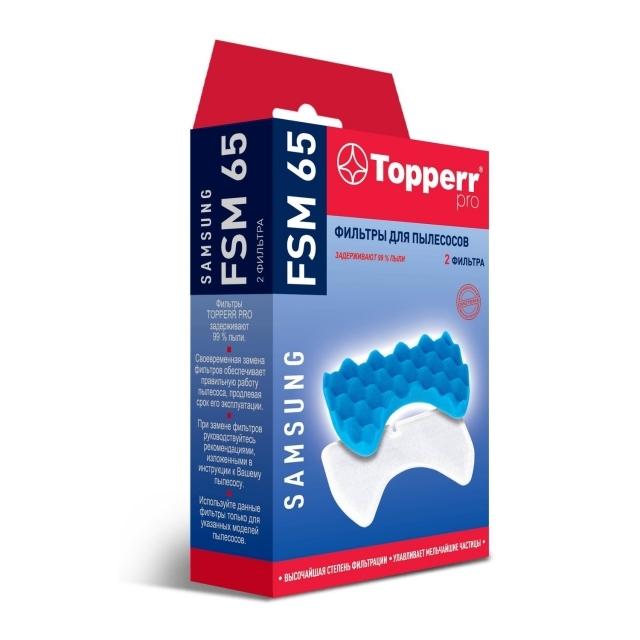 Topperr FSM65