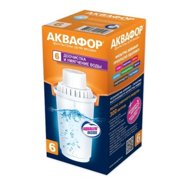 АКВАФОР Б100-6