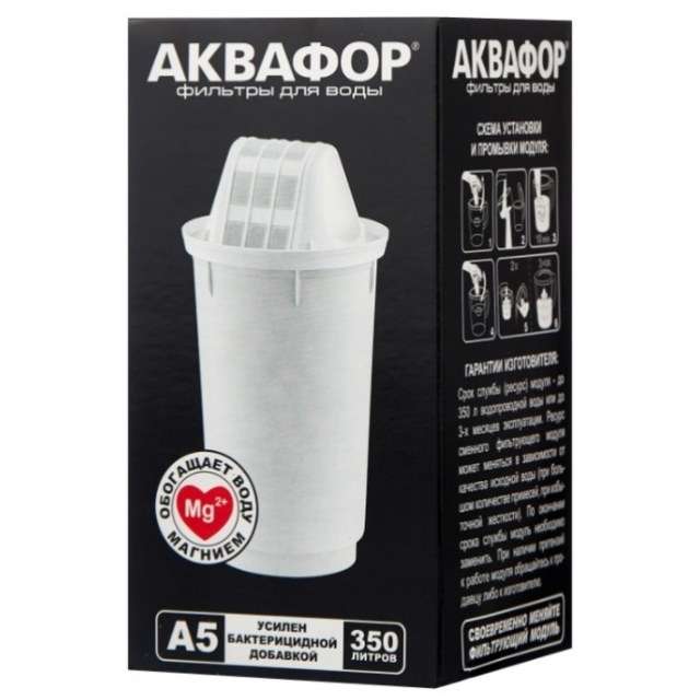 АКВАФОР А5